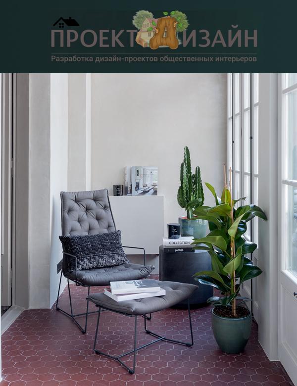 Web Diseño de Interiores Rusia | Mimouca Design