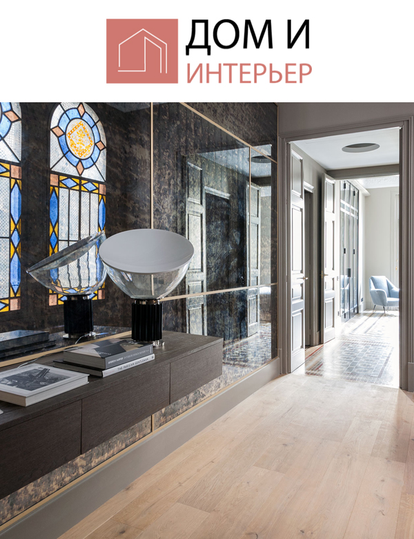 web Home And Interiors Rusia | Mimouca Design