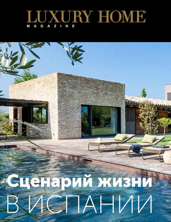 Luxury Home Rusia | Mimouca Design