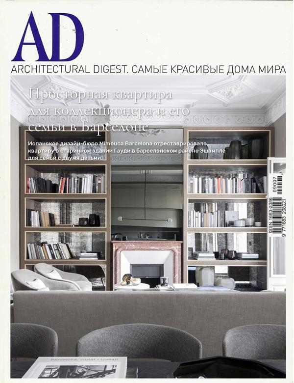 Web AD Magazine Rusia | Mimouca Design